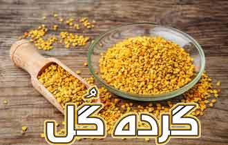 خرید بخور سرخ همدان