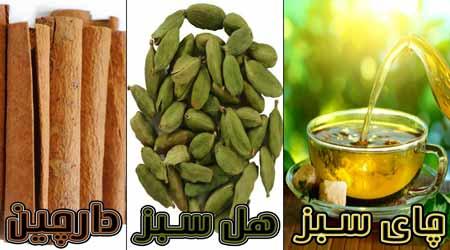 فروش بخور زار همدان